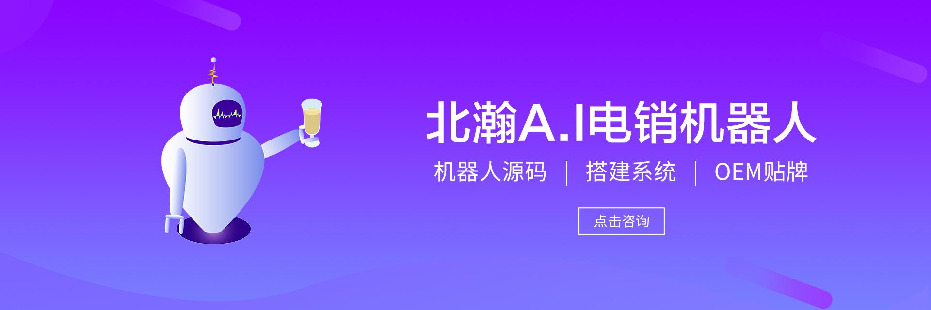 智能ballbet贝博足彩贝博官方下载,ballbet贝博app西甲科技,社区团购